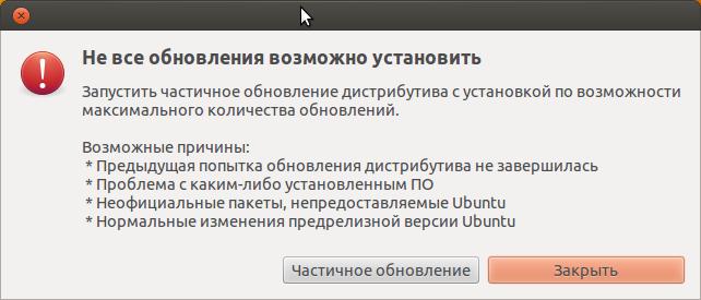 mini_Snimok-ehkrana-ot-2012-09-15-115329.png