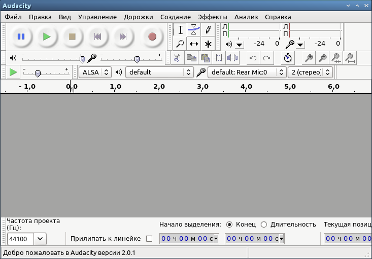 Snimok-ehkrana-ot-2012-07-29-145032.png
