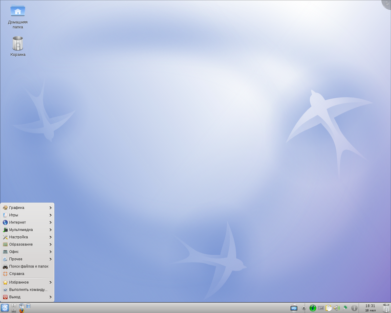 http//stoplinux.org.ru/uploads/images/AltLinux-5.0.1/scr001_s.png