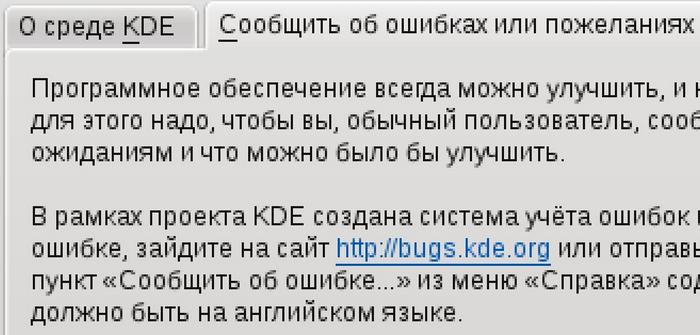 http//stopLinux.org.ru/uploads/images/AltLinux-5.0.1/scr003.png