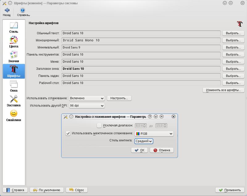 http//stopLinux.org.ru/uploads/images/AltLinux-5.0.1/scr004_s.png