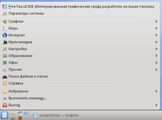 http//stopLinux.org.ru/uploads/images/AltLinux-5.0.1/scr006.png