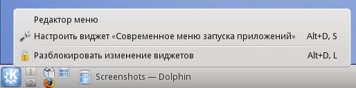 http//stopLinux.org.ru/uploads/images/AltLinux-5.0.1/scr007.png