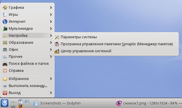 http//stopLinux.org.ru/uploads/images/AltLinux-5.0.1/scr009.png