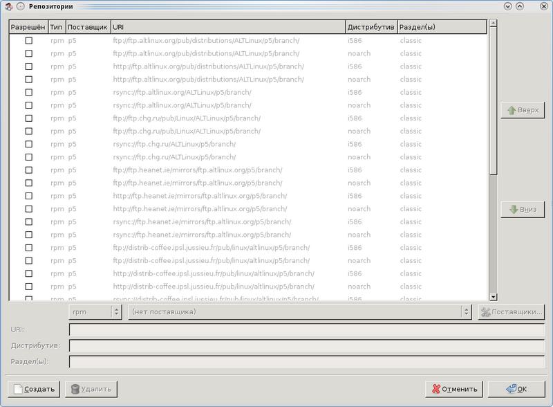 http//stopLinux.org.ru/uploads/images/AltLinux-5.0.1/scr013_s.png