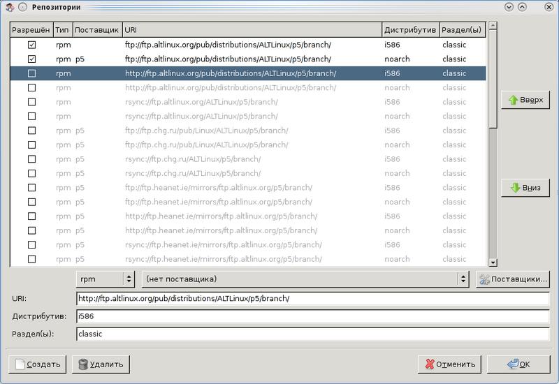 http//stopLinux.org.ru/uploads/images/AltLinux-5.0.1/scr014_s.png