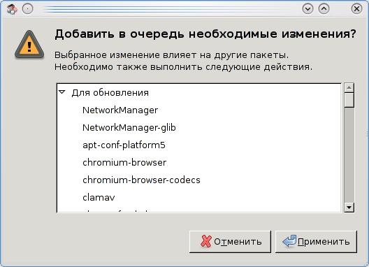 http//stopLinux.org.ru/uploads/images/AltLinux-5.0.1/scr015.png