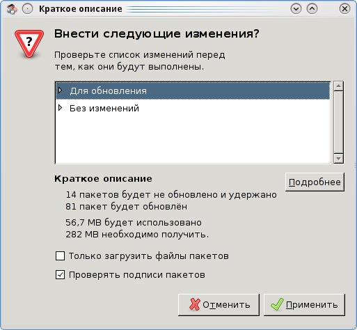 http//stopLinux.org.ru/uploads/images/AltLinux-5.0.1/scr016.png