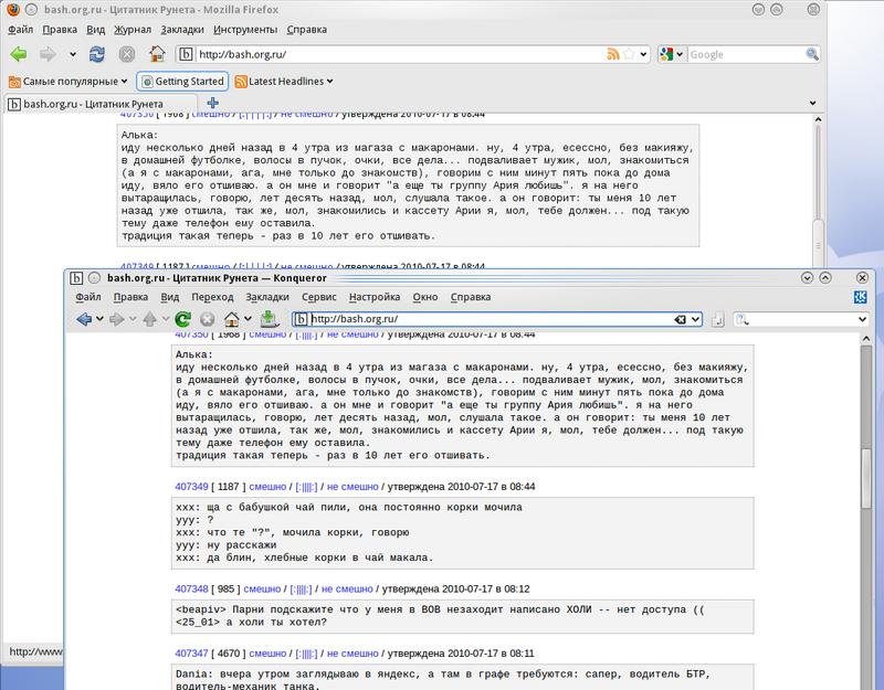 http//stopLinux.org.ru/uploads/images/AltLinux-5.0.1/scr017_s.png