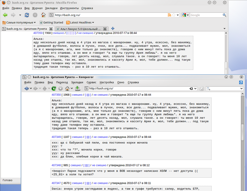 http//stopLinux.org.ru/uploads/images/AltLinux-5.0.1/scr019_s.png