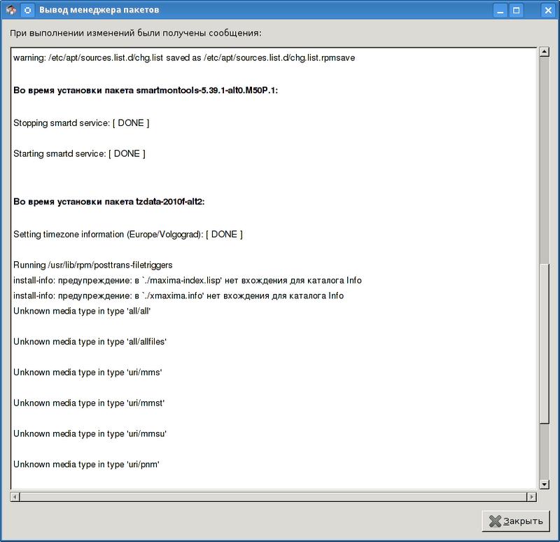 http//stopLinux.org.ru/uploads/images/AltLinux-5.0.1/scr020_s.png