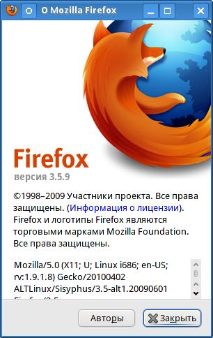 http//stopLinux.org.ru/uploads/images/AltLinux-5.0.1/scr021.png
