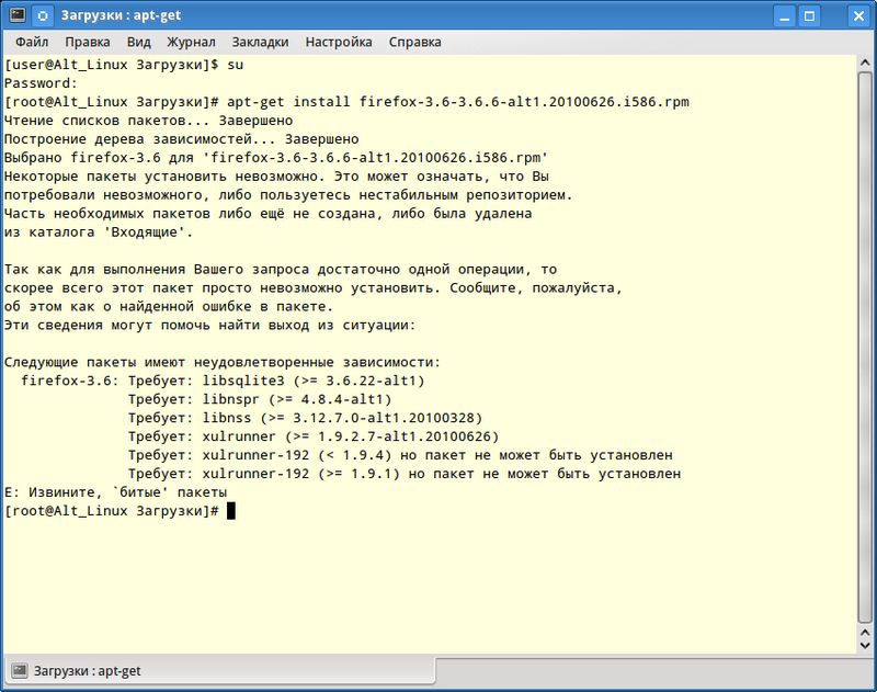 http//stoplinux.org.ru/uploads/images/AltLinux-5.0.1/scr024_s.png