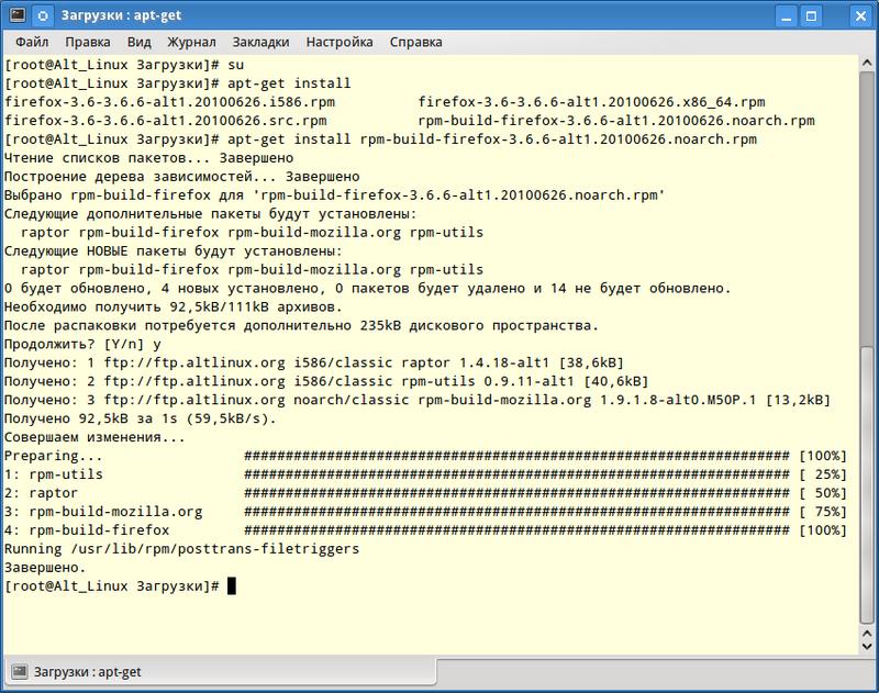 http//stopLinux.org.ru/uploads/images/AltLinux-5.0.1/scr025_s.png