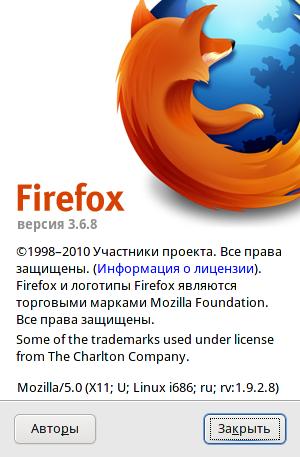 http//stopLinux.org.ru/uploads/images/AltLinux-5.0.1/scr027.png