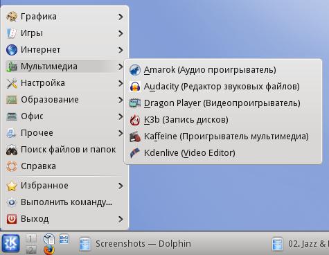 http//stopLinux.org.ru/uploads/images/AltLinux-5.0.1/scr030.png