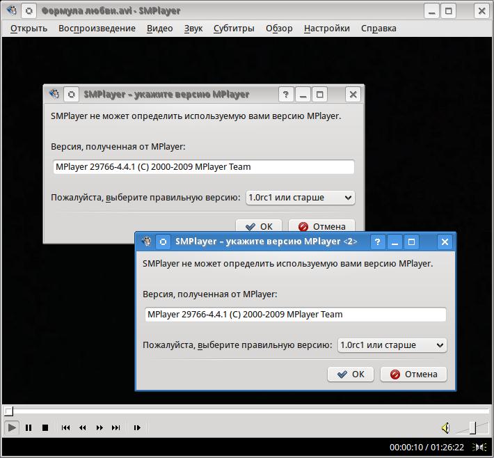 http//stopLinux.org.ru/uploads/images/AltLinux-5.0.1/scr032.png