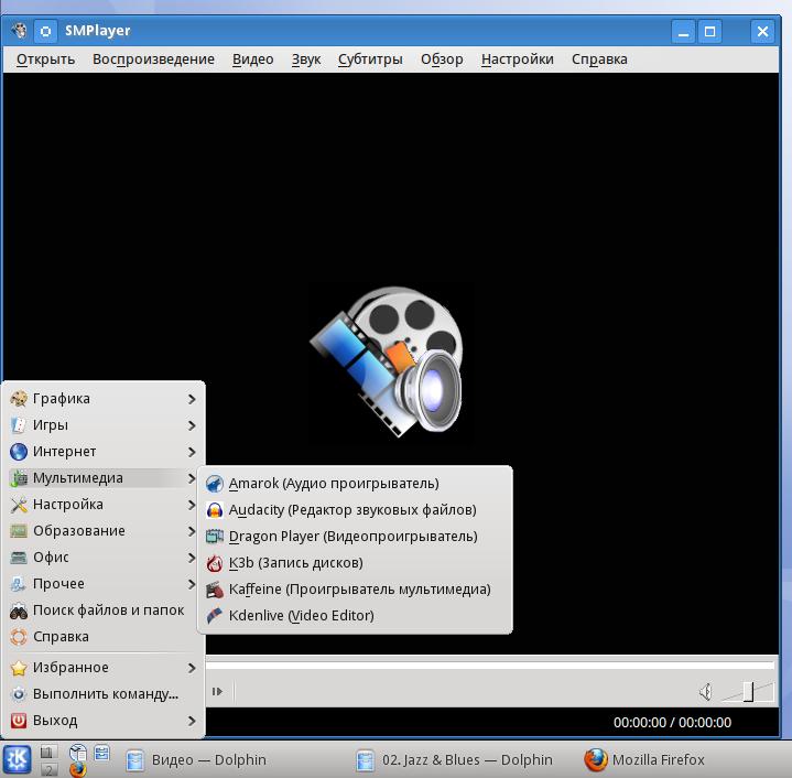 http//stopLinux.org.ru/uploads/images/AltLinux-5.0.1/scr033.png