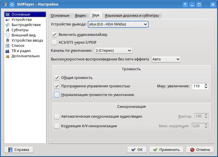 http//stopLinux.org.ru/uploads/images/AltLinux-5.0.1/scr036.png