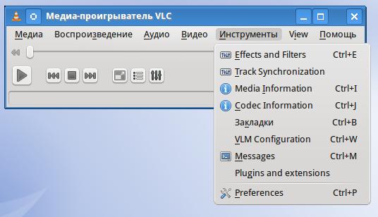 http//stopLinux.org.ru/uploads/images/AltLinux-5.0.1/scr039.png