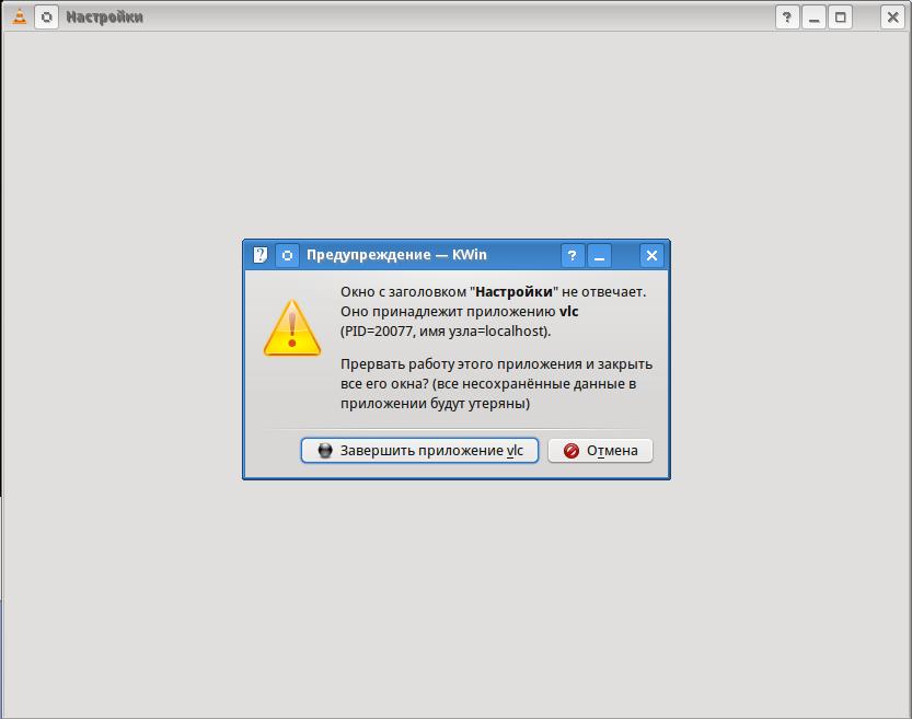 http//stopLinux.org.ru/uploads/images/AltLinux-5.0.1/scr040.png