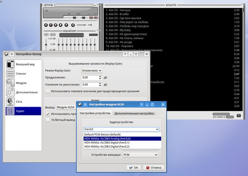 http//stopLinux.org.ru/uploads/images/AltLinux-5.0.1/scr043_s.png