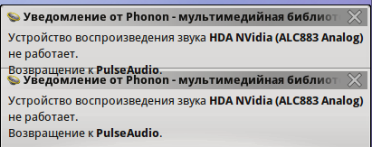 http//stopLinux.org.ru/uploads/images/AltLinux-5.0.1/scr044.png