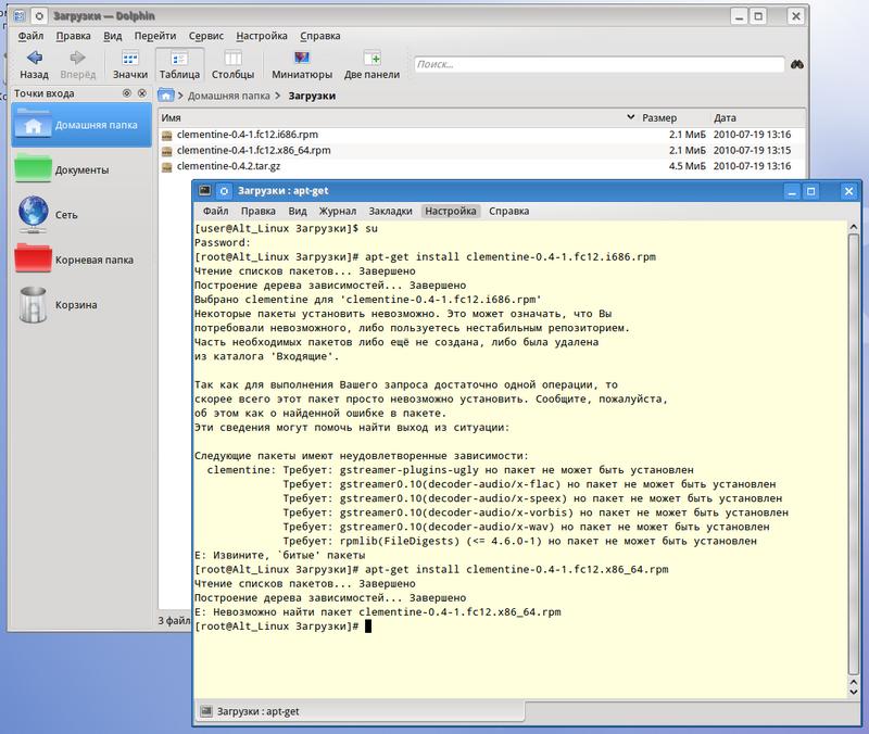 http//stopLinux.org.ru/uploads/images/AltLinux-5.0.1/scr050_s.png