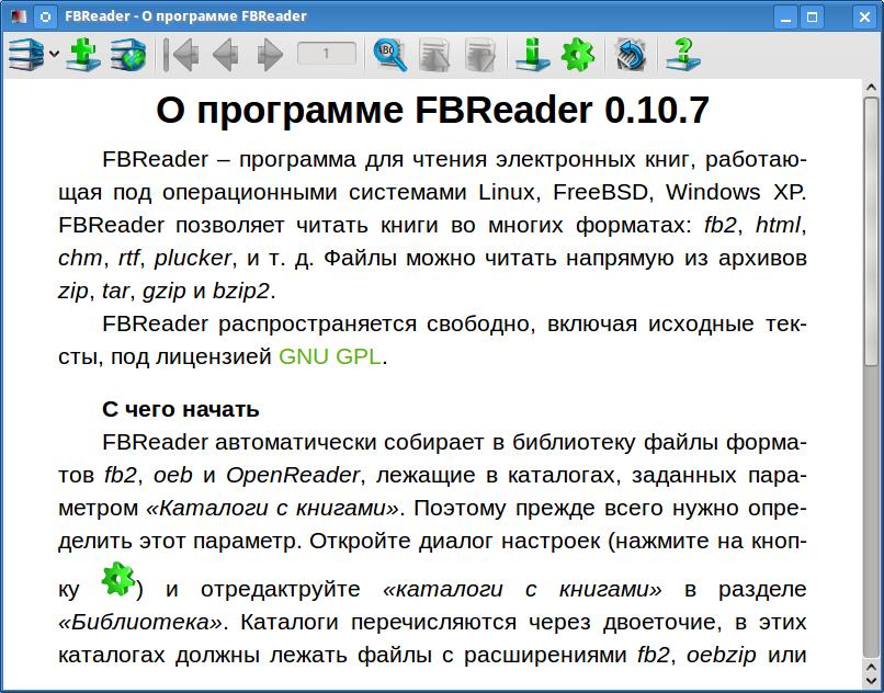 http//stopLinux.org.ru/uploads/images/AltLinux-5.0.1/scr051.png