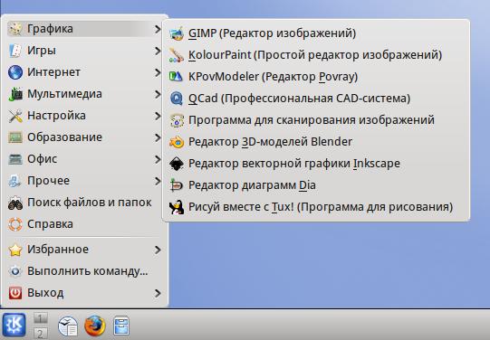 http//stopLinux.org.ru/uploads/images/AltLinux-5.0.1/scr052.png