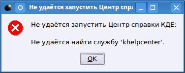 http//stopLinux.org.ru/uploads/images/AltLinux-5.0.1/scr060.png