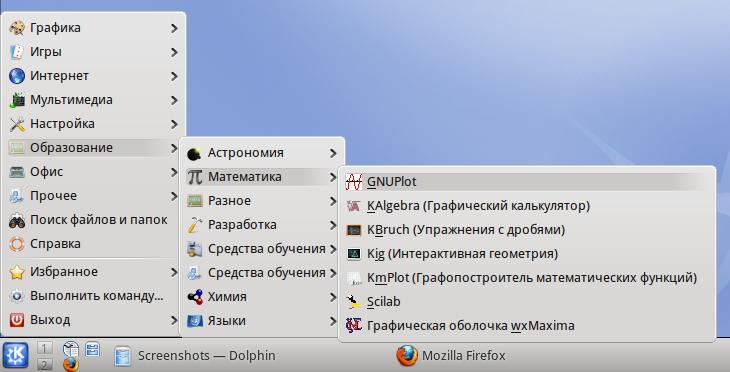 http//stopLinux.org.ru/uploads/images/AltLinux-5.0.1/scr062.png
