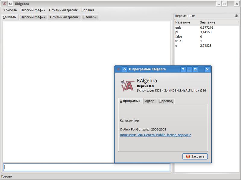 http//stopLinux.org.ru/uploads/images/AltLinux-5.0.1/scr063_s.png