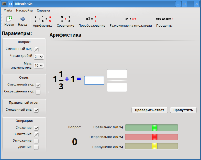 http//stopLinux.org.ru/uploads/images/AltLinux-5.0.1/scr064.png