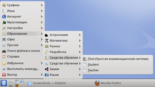 http//stopLinux.org.ru/uploads/images/AltLinux-5.0.1/scr068.png