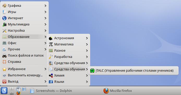 http//stopLinux.org.ru/uploads/images/AltLinux-5.0.1/scr069.png