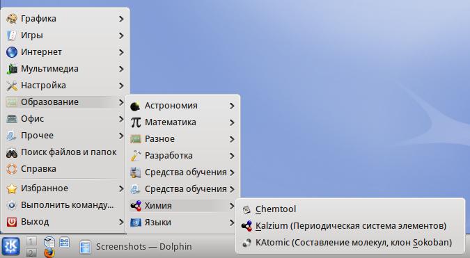 http//stopLinux.org.ru/uploads/images/AltLinux-5.0.1/scr070.png