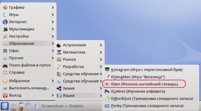 http//stopLinux.org.ru/uploads/images/AltLinux-5.0.1/scr071.png
