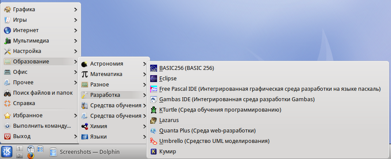 http//stopLinux.org.ru/uploads/images/AltLinux-5.0.1/scr072_s.png