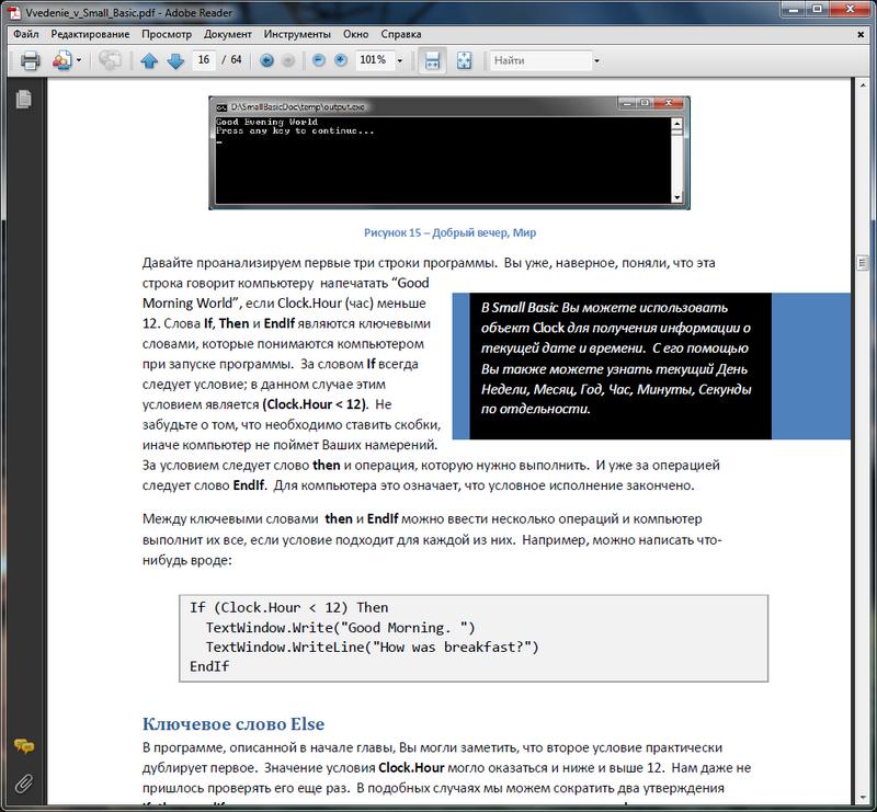 http//stopLinux.org.ru/uploads/images/AltLinux-5.0.1/scr076_s.png