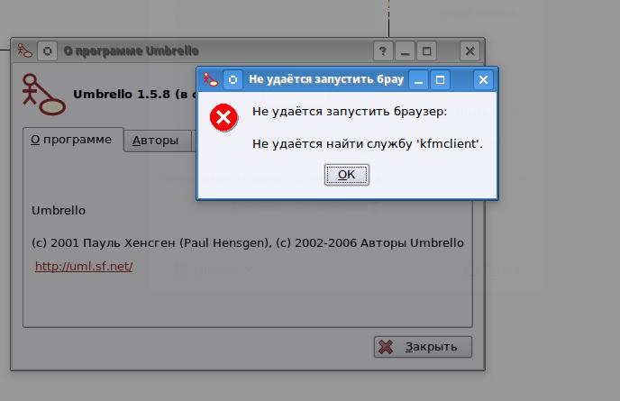 http//stopLinux.org.ru/uploads/images/AltLinux-5.0.1/scr085.png