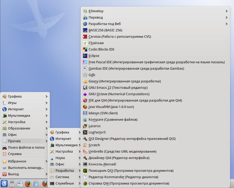 http//stopLinux.org.ru/uploads/images/AltLinux-5.0.1/scr086_s.png
