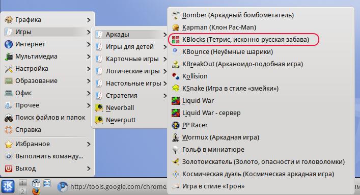 http//stopLinux.org.ru/uploads/images/AltLinux-5.0.1/scr087.png
