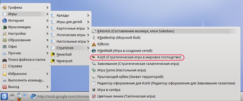 http//stopLinux.org.ru/uploads/images/AltLinux-5.0.1/scr089_s.png