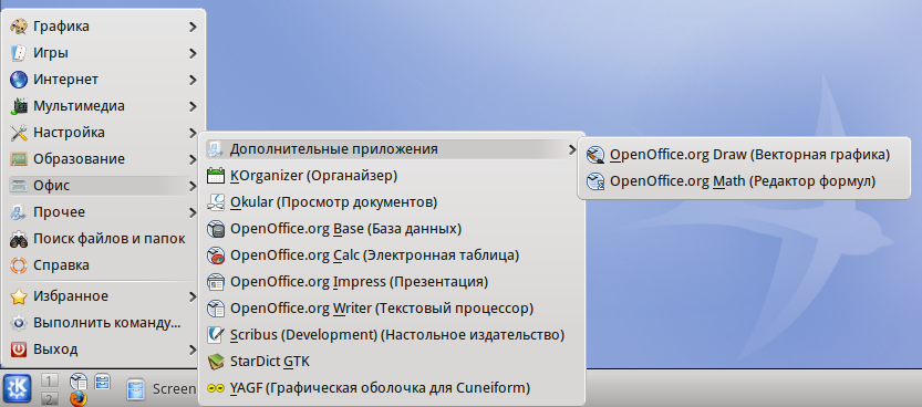 http//stopLinux.org.ru/uploads/images/AltLinux-5.0.1/scr093.png