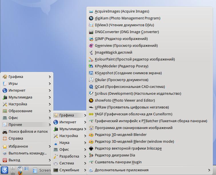 http//stopLinux.org.ru/uploads/images/AltLinux-5.0.1/scr094.png