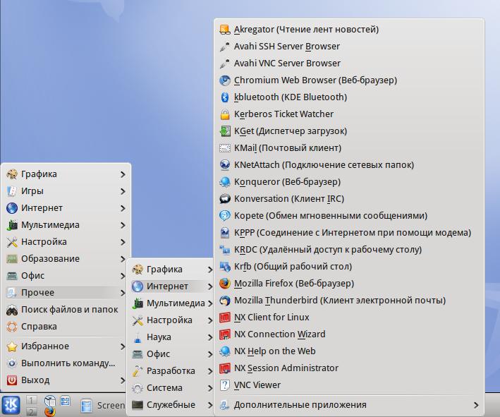 http//stopLinux.org.ru/uploads/images/AltLinux-5.0.1/scr095.png