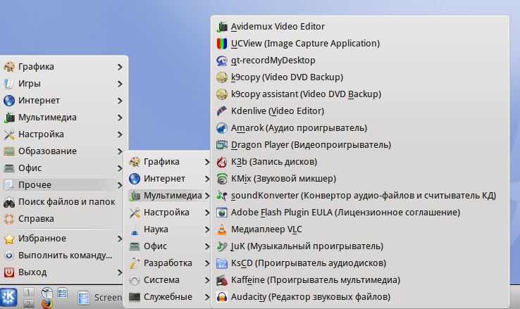 http//stopLinux.org.ru/uploads/images/AltLinux-5.0.1/scr096.png