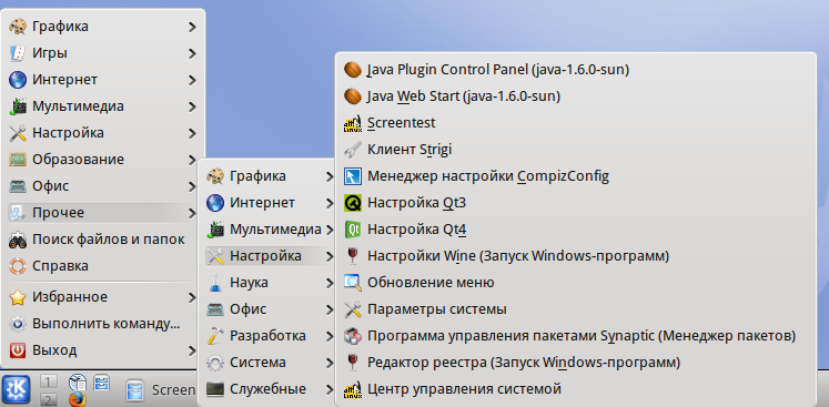 http//stopLinux.org.ru/uploads/images/AltLinux-5.0.1/scr097.png