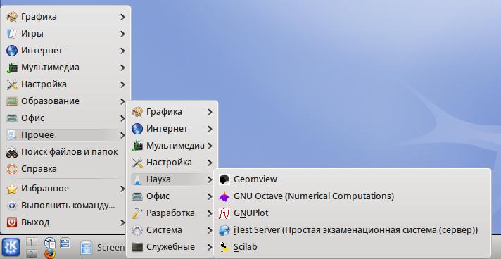 http//stopLinux.org.ru/uploads/images/AltLinux-5.0.1/scr098.png